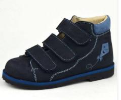 Flo Salus cipő